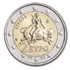 Greece Euro Coins UNC