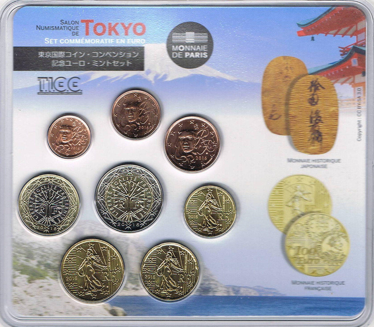 France Euro Coinset - Special Coinset - Tokyo International