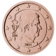 Belgium 5 Cent Coin 2014 - © European Central Bank