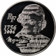 France 1/4 (0,25) Euro silver coin 250. birthday of Wolfgang Amadeus Mozart 2006 - © NumisCorner.com
