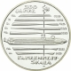 Germany 10 Euro Commemorative Coin - 300 Years Fahrenheit Scale 2014 - Brilliant Uncirculated - © NumisCorner.com