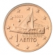 Greece 1 Cent Coin 2003 - © Michail
