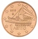 Greece 1 Cent Coin 2016 - © Michail