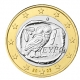 Greece 1 Euro Coin 2003 - © Michail