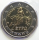 Greece 2 Euro Coin 2002 - © eurocollection.co.uk