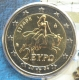 Greece 2 Euro Coin 2004 - © eurocollection.co.uk