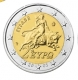 Greece 2 Euro Coin 2005 - © Michail
