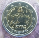 Greece 2 Euro Coin 2008 - © eurocollection.co.uk
