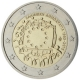 Greece 2 Euro Coin - 30th Anniversary of the EU Flag 2015 - © European Central Bank