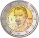 Greece 2 Euro Coin - 75th Anniversary of the Death of Kostis Palamas 2018 - © European Union 1998–2020