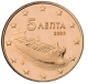 Greece 5 Cent Coin 2003 - © Michail
