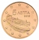 Greece 5 Cent Coin 2016 - © Michail
