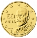 Greece 50 Cent Coin 2004 - © Michail