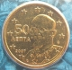 Greece 50 Cent Coin 2007 - © eurocollection.co.uk