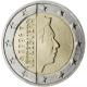 Luxembourg 2 Euro 2004 - © European Central Bank