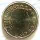 Luxembourg 20 Cent Coin 2005 - © eurocollection.co.uk