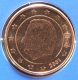 Belgium 1 Cent Coin 2001 - © eurocollection.co.uk