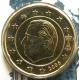 Belgium 20 Cent Coin 2005 - © eurocollection.co.uk