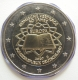 Germany 2 Euro Coin 2007 - 50 Years Treaty of Rome - D - Munich - © eurocollection.co.uk