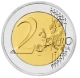 Germany 2 Euro Coin 2008 - Hamburg - St. Michaelis Church - F - Stuttgart - © Michail