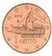 Greece 1 Cent Coin 2014 - © Michail