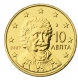Greece 10 Cent Coin 2007 - © Michail