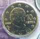 Greece 10 Cent Coin 2008 - © eurocollection.co.uk