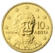 Greece 10 cents coin 2010 - © Michail