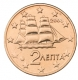Greece 2 Cent Coin 2008 - © Michail