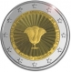 Greece 2 Euro Coin - 70th Anniversary of the Union of the Dodecanese with Greece 2018 - © European Union 1998–2020