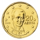 Greece 20 Cent Coin 2013 - © Michail