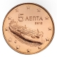 Greece 5 Cent Coin 2012 - © Michail