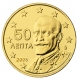 Greece 50 Cent Coin 2005 - © Michail