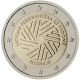 Latvia 2 Euro Coin - Latvian Presidency of the Council of the EU 2015 - © European Central Bank