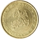 Monaco 20 Cent Coin 2001 - © European Central Bank