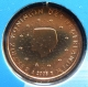 Netherlands 1 Cent Coin 2005 - © eurocollection.co.uk