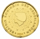 Netherlands 20 Cent Coin 2005 - © Michail