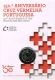 Portugal 2 Euro Coin - 150th Anniversary of the Portuguese Red Cross 2015 - Coincard - © Zafira