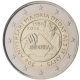 Andorra 2 Euro Coin - 30 Years since 18 became Legal Age 2015 - © European Central Bank