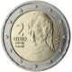 Austria 2 Euro Coin 2003 - © European Central Bank