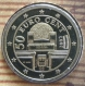 Austria 50 Cent Coin 2003 - © eurocollection.co.uk