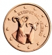 Cyprus 1 Cent Coin 2011 - © Michail
