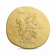 France 50 Euro Gold Coin - French Women - Jeanne d'Arc 2016 - © NumisCorner.com