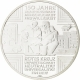 Germany 10 Euro commemorative coin 150 years Red Cross 2013 - Brilliant Uncirculated - © NumisCorner.com