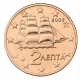 Greece 2 Cent Coin 2002 F - © Michail