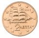 Greece 2 Cent Coin 2003 - © Michail
