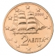 Greece 2 Cent Coin 2006 - © Michail