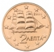 Greece 2 Cent Coin 2009 - © Michail