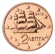 Greece 2 Cent Coin 2012 - © Michail
