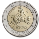Greece 2 Euro Coin 2002 - © bund-spezial
